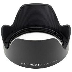タムロン TAMRON レンズフード TAMRON(タムロン) HF012 [67mm]