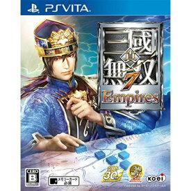 コーエーテクモゲームス KOEI 真・三國無双7 Empires【PS Vitaゲームソフト】