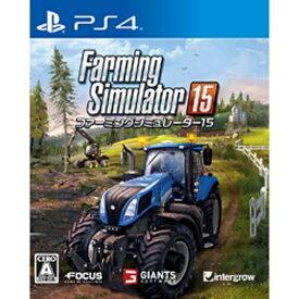 インターグロー ファーミングシミュレーター 15【PS4ゲームソフト】