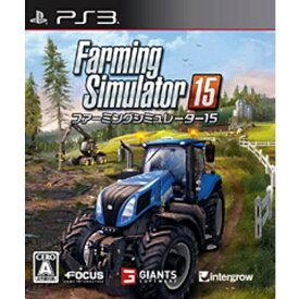 インターグロー ファーミングシミュレーター 15【PS3ゲームソフト】