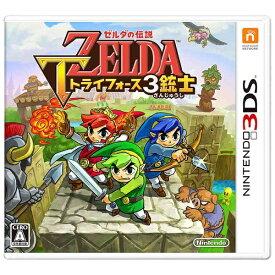 任天堂 Nintendo ゼルダの伝説 トライフォース3銃士【3DSゲームソフト】