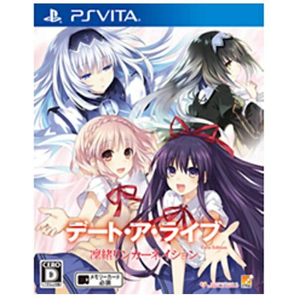 コンパイルハート デート・ア・ライブ Twin Edition 凜緒リンカーネイション 通常版【PS Vitaゲームソフト】
