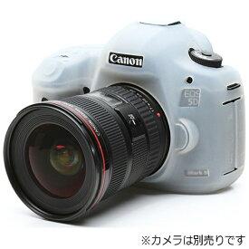 ディスカバード DISCOVERED イージーカバー Canon EOS 5D Mark3 用(クリア)[5DM3CL]