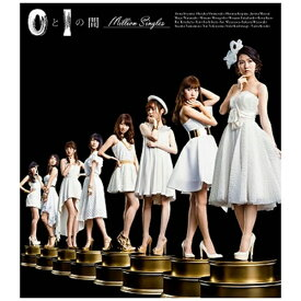 キングレコード KING RECORDS AKB48/ 0と1の間 Million Singles 【CD】