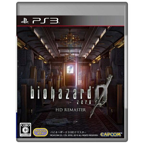 カプコン バイオハザード0 HDリマスター【PS3ゲームソフト】
