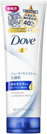 ユニリーバJCM Unilever ダヴ ビューティモイスチャー洗顔料 [洗顔フォーム]【wtcool】