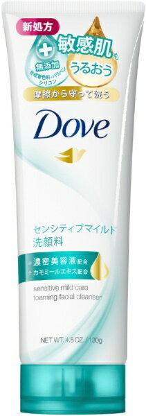 ユニリーバJCM 【DOVE(ダヴ )】センシティブマイルド洗顔料(130g)