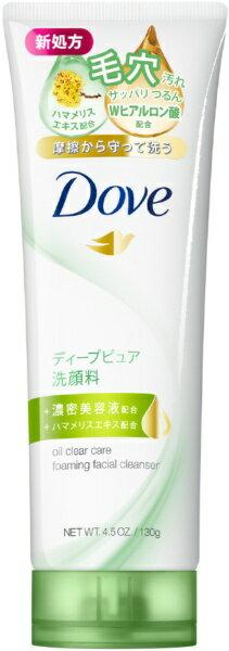 ユニリーバJCM Unilever Dove(ダヴ) ディープピュア洗顔料(130g)〔洗顔料〕