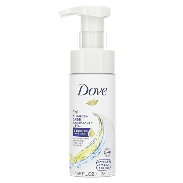 ユニリーバJCM Unilever Dove(ダヴ) 3in1メイクも落とせる泡洗顔料(135ml)〔洗顔料〕