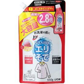 LION ライオン トップ プレケア エリそで用つめかえ大容量サイズ 650g〔部分洗い用洗剤〕【rb_pcp】