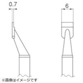 白光 HAKKO こて先 SOP 8L型2本入り T81006《※画像はイメージです。実際の商品とは異なります》