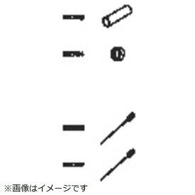 白光 HAKKO 袋ナット B1724《※画像はイメージです。実際の商品とは異なります》
