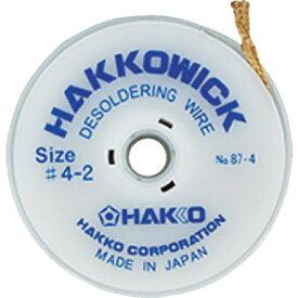 白光 HAKKO ハッコーウィック NO.4 2M×2.5mm 874《※画像はイメージです。実際の商品とは異なります》