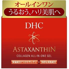 DHC ディーエイチシー DHC(ディーエイチシー) アスタCオールインワンジェル(SS)(80g)〔オールインワン〕