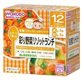 アサヒグループ食品 Asahi Group Foods 栄養マルシェ彩り野菜リゾットランチ〔離乳食・ベビーフード 〕【wtbaby】