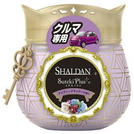 エステー S.T SHALDAN(シャルダン) ステキプラス クルマ専用 アンティークチェリーの香り(90g)〔消臭剤・芳香剤〕【wtnup】