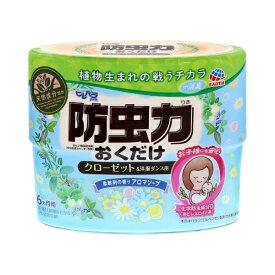 アース製薬 Earth ピレパラアース 防虫力おくだけ 消臭プラス 柔軟剤の香りアロマソープ 300ml〔防虫剤〕