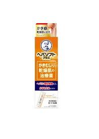 【第2類医薬品】 ヘパソフトプラス(50g)【wtmedi】ロート製薬 ROHTO