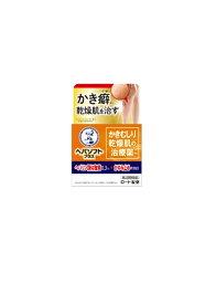 【第2類医薬品】 ヘパソフトプラス(85g)【wtmedi】ロート製薬 ROHTO
