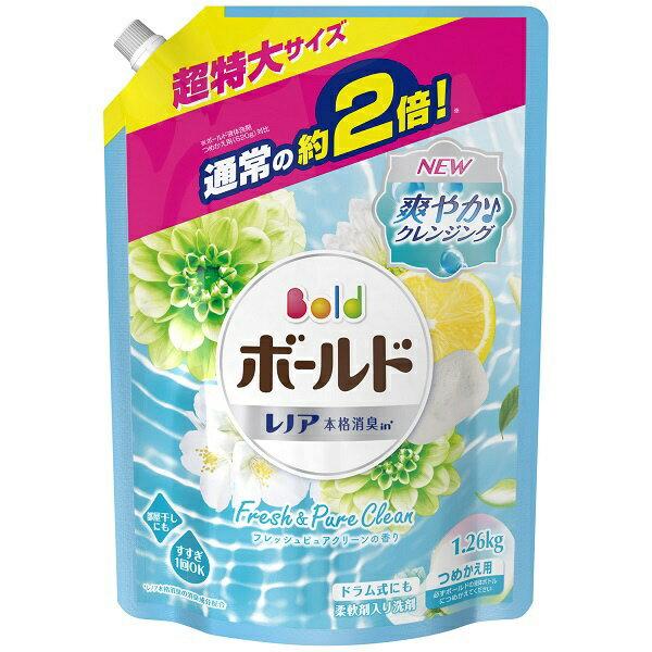 P&G ピーアンドジー Bold(ボールド)ジェル アクアピュアクリーンの香り つめかえ用超特大サイズ 1260ml〔衣類洗剤〕