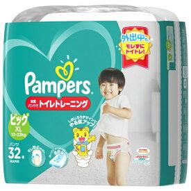P&G ピーアンドジー Pampers(パンパース) 卒業パンツでトイレトレーニング ビッグサイズ(12kg-22kg) 32枚〔おむつ〕【wtbaby】