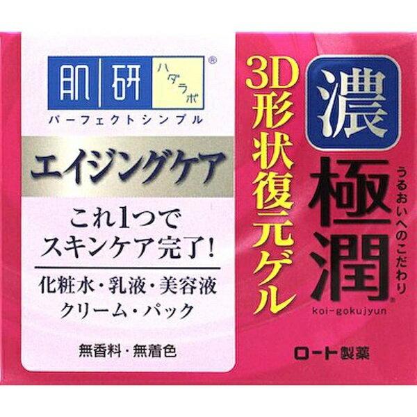 ロート製薬 ROHTO 【肌研(ハダラボ)】濃極潤3D形状復元ゲル(100g)
