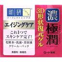 ロート製薬 【肌研(ハダラボ)】濃極潤3D形状復元ゲル(100g)