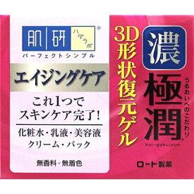 ロート製薬 ROHTO 肌研(ハダラボ)濃極潤 3D形状復元ゲル(100g) [オールインワンゲル]