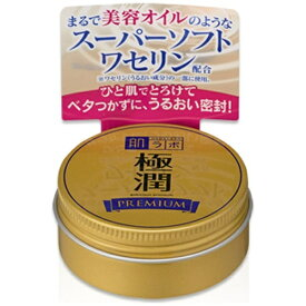 ロート製薬 ROHTO 肌研(肌ラボ)極潤プレミアム ヒアルロンオイルジェリー(25g)