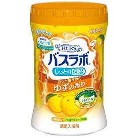 白元 HERS(バスラボ) ボトル ゆずの香り [入浴剤]【rb_pcp】