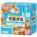 アサヒグループ食品 Asahi Group Foods 栄養マルシェ和風弁当〔離乳食・ベビーフード 〕【wtbaby】