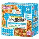 アサヒグループ食品 Asahi Group Foods 栄養マルシェレバーと野菜の洋風弁当〔離乳食・ベビーフード 〕【wtbaby】