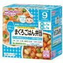 アサヒグループ食品 Asahi Group Foods 栄養マルシェまぐろごはん弁当〔離乳食・ベビーフード 〕【wtbaby】