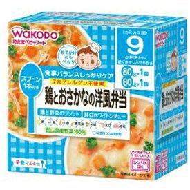 アサヒグループ食品 Asahi Group Foods 栄養マルシェ鶏とおさかなの洋風弁当〔離乳食・ベビーフード 〕【wtbaby】