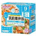 アサヒグループ食品 Asahi Group Foods 栄養マルシェ筑前煮弁当〔離乳食・ベビーフード 〕【wtbaby】