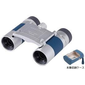 ビクセン Vixen MEGLASS H6x16 ブルー[MEGLASSH6X16ブルー]