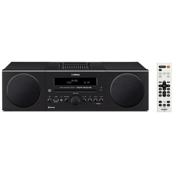 ヤマハ YAMAHA 【ワイドFM対応】Bluetooth対応 ミニコンポ(ブラック) MCR-B043 B[MCRB043B]