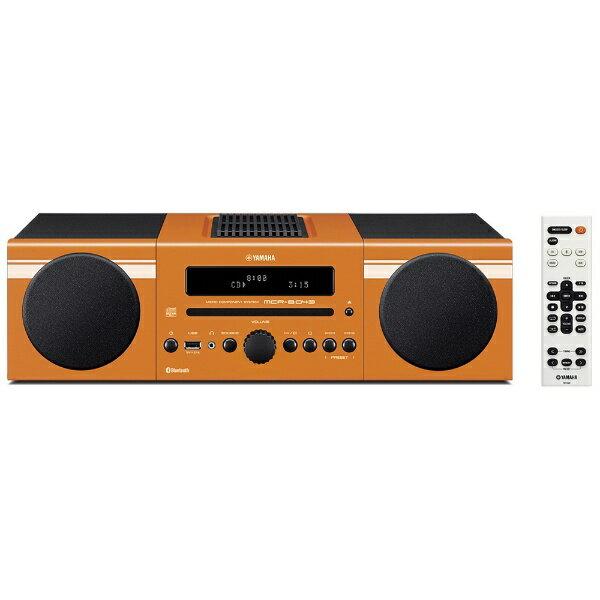 ヤマハ YAMAHA 【ワイドFM対応】Bluetooth対応 ミニコンポ(オレンジ) MCR-B043 D[MCRB043D]