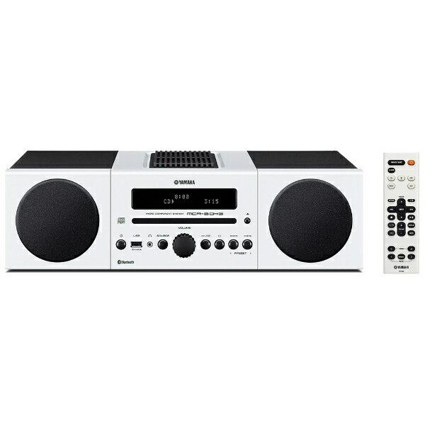 ヤマハ YAMAHA 【ワイドFM対応】Bluetooth対応 ミニコンポ(ホワイト) MCR-B043 W[MCRB043W]