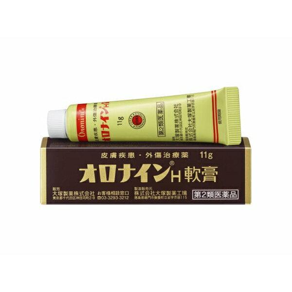 【第2類医薬品】 オロナインH軟膏チューブ(11g)大塚製薬 Otsuka