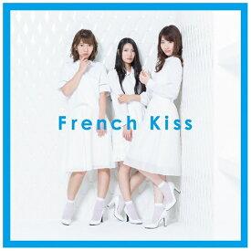 エイベックス・エンタテインメント Avex Entertainment フレンチ・キス/French Kiss 通常盤TYPE-C 【CD】 【代金引換配送不可】