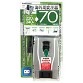 樫村 KASHIMURA 変圧器 (ダウントランス)(220-240V⇒100V・容量70W) WT-52E[WT52E]