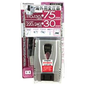 樫村 KASHIMURA 変圧器 (ダウントランス)(110-130V/220-240V⇒100V・容量75/30W) WT-71M[WT71M]