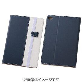 レイアウト rayout iPad mini 4用 バイカラー・ブックレザーケース 合皮 ネイビー/ホワイト RT-PM3LC7/NW[RTPM3LC7NW]