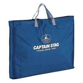 キャプテンスタッグ CAPTAIN STAG キャンプテーブルバッグ(LL) M3691