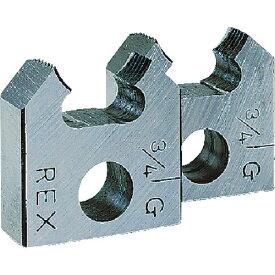レッキス工業 REX 2RG用チェザー 25A 2RGK25A
