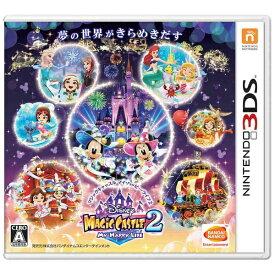 バンダイナムコエンターテインメント BANDAI NAMCO Entertainment ディズニーマジックキャッスル マイ・ハッピー・ライフ2 通常版【3DSゲームソフト】