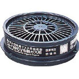 重松製作所 SHIGEMATSU WORKS 防毒マスク有機ガス用吸収缶 CA710OV