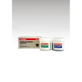 スリーボンド ThreeBond 補修用接着剤 TB2083L 1kgセット 水中硬化 TB2083L1SET