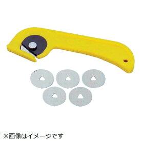 オーエッチ工業 OH タイトロン用カッター替刃5枚 TKC2《※画像はイメージです。実際の商品とは異なります》